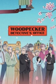 Woodpecker Detective's Office