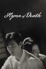 Hymn of Death