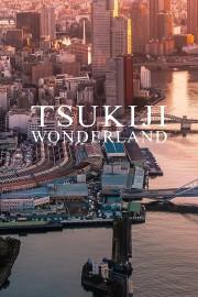 Tsukiji Wonderland